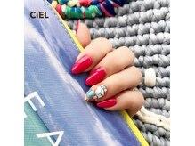 ネイルデザイン シエル(nail design CiEL)の雰囲気(なりたいスタイルや気分で指先もコーディネート★)
