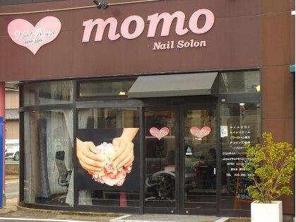 ネイル リゾート モモ Nail Resort momoの写真