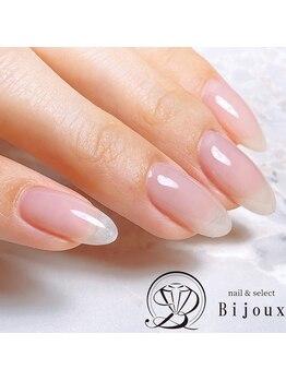 ビジュー(Bijoux)/
