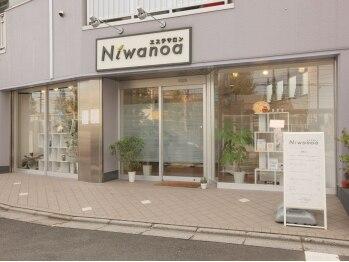 エステサロン ニワノア(Niwanoa)/外観