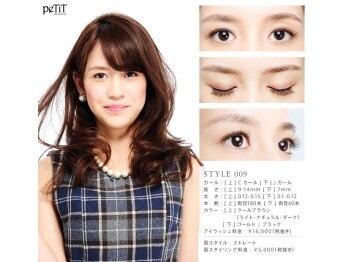 プティ アイビューティ 淀屋橋店(peTiT eyebeauty)/<style02>