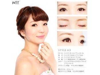 プティ アイビューティ 淀屋橋店(peTiT eyebeauty)/<style03>