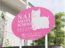 ピンクのワンちゃんの看板が目印です!