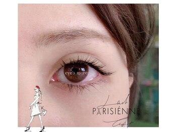 アイズモア 京王八王子店(Eye's More~eyelash&nail~)/【U24学割】パリエク