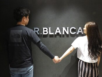 アールブランカ 五日市店(R.BLANCA)