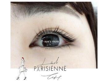 アイズモア 京王八王子店(Eye's More~eyelash&nail~)/U24学割パリジェンヌラッシュ