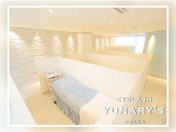 ユナリーズ オオサカ(YUNARY'S Osaka 9月8日OPEN)の写真/オシャレな店内で眠りを誘う癒しのひと時◎半個室のくつろぎ空間でキレイになれるご褒美時間を…