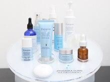 美容皮膚科提携『JCprogram』で大人女性の様々なお悩みを改善!
