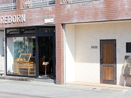 REBORN一宮八幡店【リボーン】 (一宮・稲沢・春日井・小牧/リラク)の写真