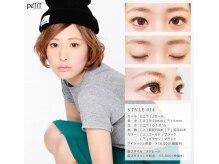 プティ アイビューティ 淀屋橋店(peTiT eyebeauty)/<style04>