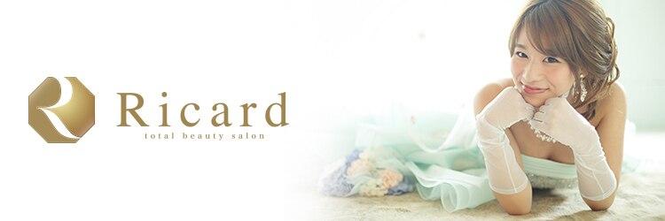 トータルビューティーサロン リカルド本店(total beauty salon Ricard)のサロンヘッダー
