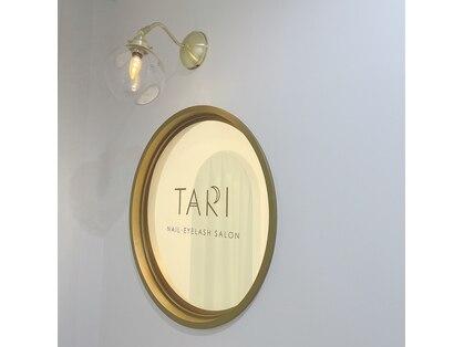 タリ(tari)の写真