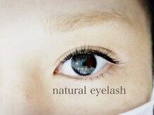 アイズモア 京王八王子店(Eye's More~eyelash&nail~)/アイライン効果100本