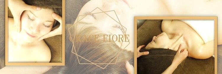 頭蓋骨 小顔矯正サロン グレースフィオーレ 西新店(gracefiore)のサロンヘッダー