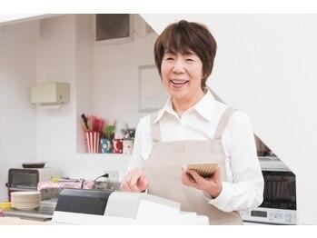 スパアンドエステ ダイヤモンドマーリィ/母の日応援☆スペシャルクーポン