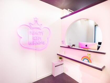 ビューティージムビハイング 柏店(BEHAING)の写真