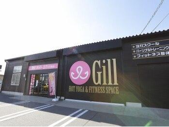 ホットヨガアンドフィットネスジル 西田店(HOT YOGA FITNESS GILL)(山形県山形市)