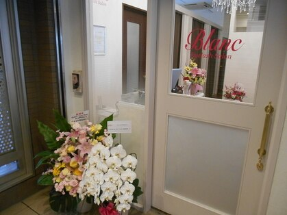 ブラン JR六甲道店(Eyelash Salon Blanc)の写真