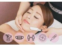 メゾンビューティーフェイス ハービスエント店(Maison Beauty Face)
