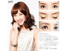 プティ アイビューティ 淀屋橋店(peTiT eyebeauty)/<style06>