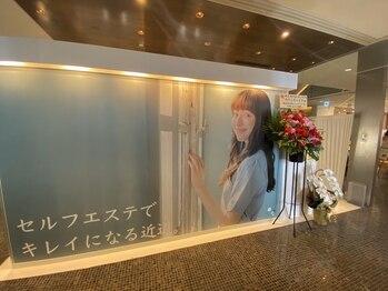 わたしのハイフ。 キラリトギンザ店(東京都中央区)