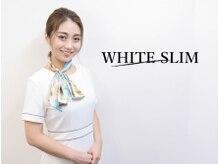 ホワイトスリム 渋谷店(WHITE SLIM)