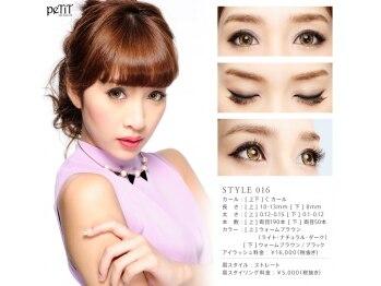 プティ アイビューティ 淀屋橋店(peTiT eyebeauty)/<style07>