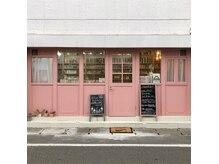 チェイン キャンドルアンドネイルカフェ(chain CandLe & NaiL cafe)の詳細を見る