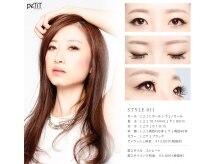 プティ アイビューティ 淀屋橋店(peTiT eyebeauty)/<style08>
