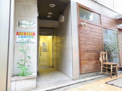 ハイドロセンター 銀座一丁目店の写真