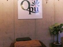 小顔矯正専門サロン キュープ 沖縄店(Qpu)