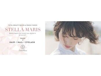 ステラマリス(Stella Maris)(大阪府大阪市大正区)