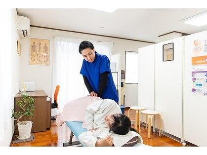 ライフ快療院 与野本町店
