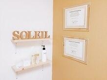 脱毛サロンソレイユ(SOLEIL)の雰囲気(白とベージュで優しい空間になってます♪)