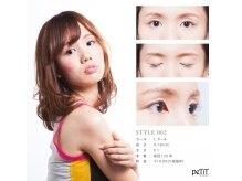 プティ アイビューティ 淀屋橋店(peTiT eyebeauty)/<style11>