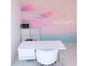 プライベートサロン ミュー ネイル(myu-nail)