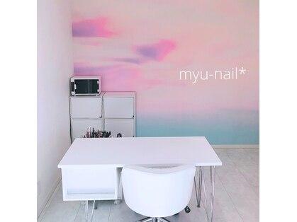 プライベートサロン ミュー ネイル(myu-nail)の写真