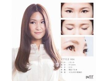 プティ アイビューティ 淀屋橋店(peTiT eyebeauty)/<style12>