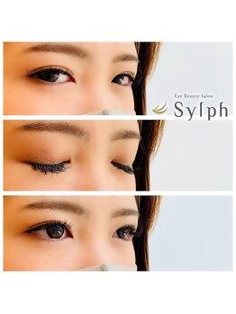 シルフ 立川店(Sylph)/フラットラッシュ160本