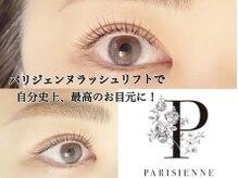 ニューラインアイプラス トーキョー(New-Line eye+)の詳細を見る