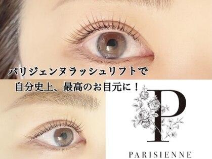 ニューラインアイプラス トーキョー(New-Line eye+)の写真