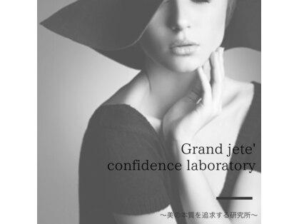 ボディ フェイス矯正専門 グランジュテ(Grand jete')の写真
