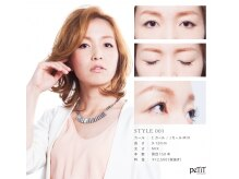 プティ アイビューティ 淀屋橋店(peTiT eyebeauty)/<style13>