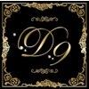 ディアマンジュ 岐阜店(Diamange9)のお店ロゴ