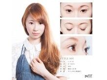 プティ アイビューティ 淀屋橋店(peTiT eyebeauty)/<style14>