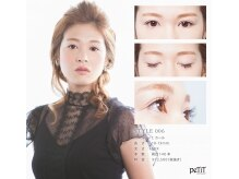 プティ アイビューティ 淀屋橋店(peTiT eyebeauty)/<style15>