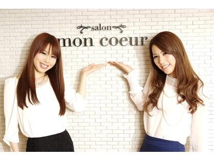 サロンモンクール(salon mon coeur)の写真