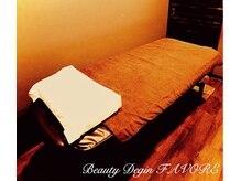 ビューティーデザイン ファヴォーレ(Beauty Design FAVORE)