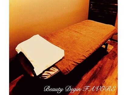 ビューティーデザイン ファヴォーレ(Beauty Design FAVORE)の写真