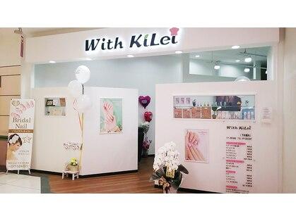 ウィズ キレイ 西大津店(With KiLei)の写真